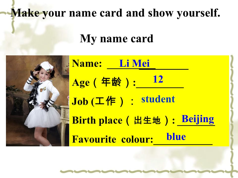 Make your name card and show yourself.