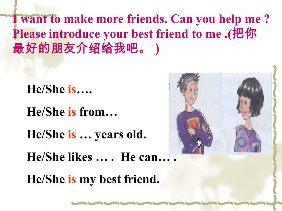 I want to make more friends. Can you help me