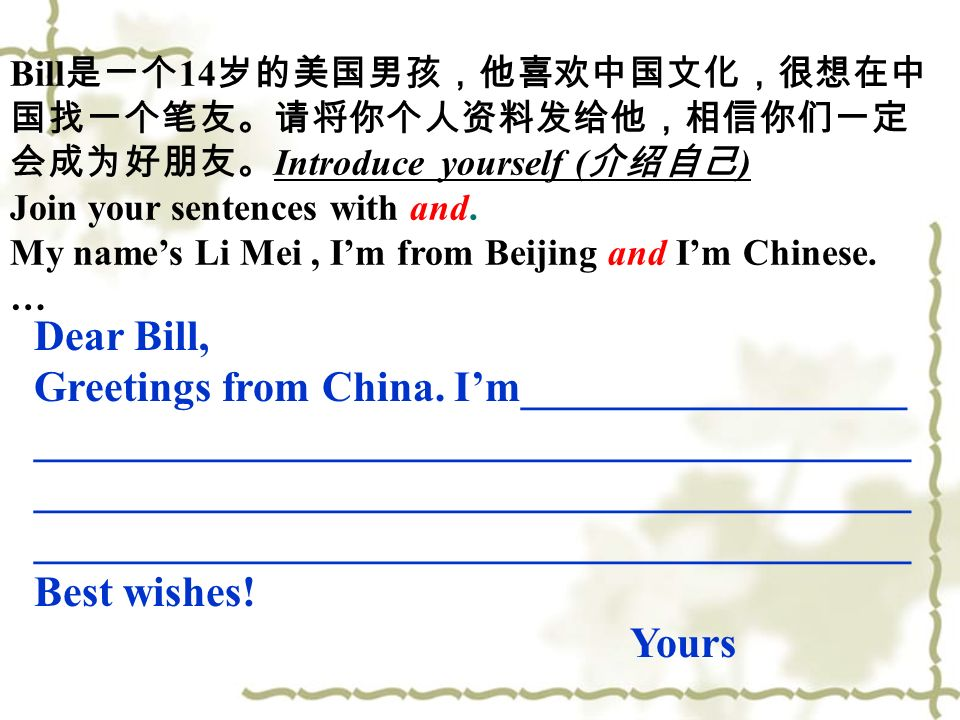 Greetings from China. I'm__________________