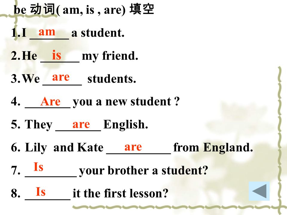 _______ you a new student They _______ English.