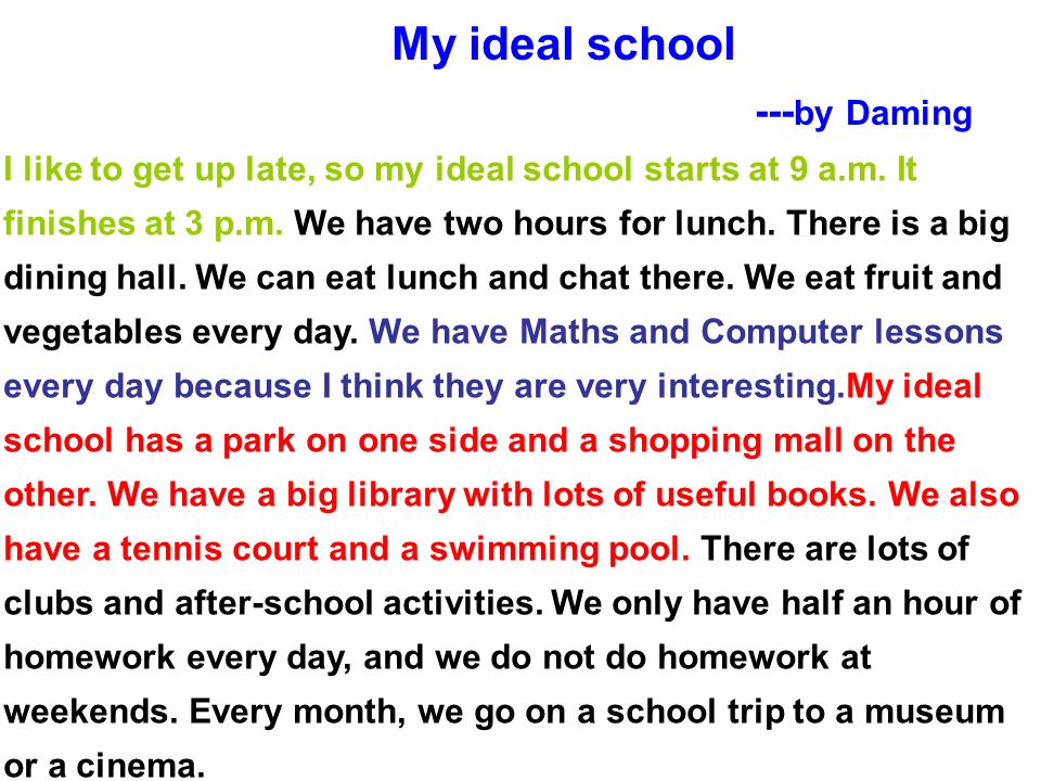 My ideal school ---by Daming.