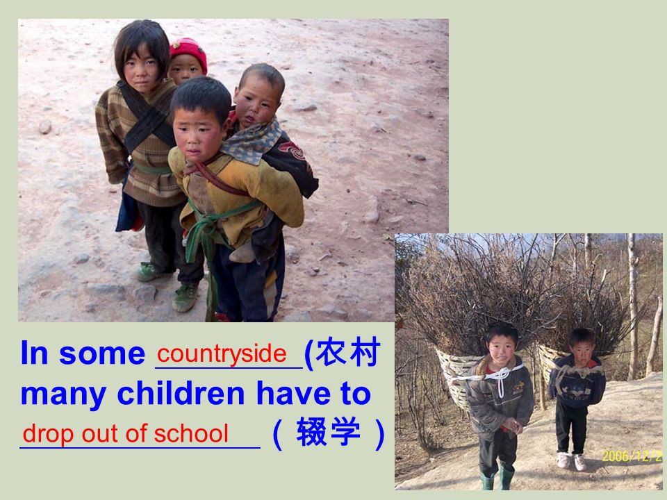 In some (农村), many children have to (辍学). countryside
