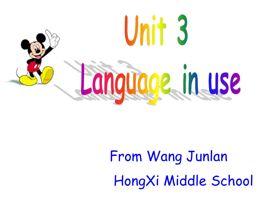 Unit 3 Language in use From Wang Junlan HongXi Middle School