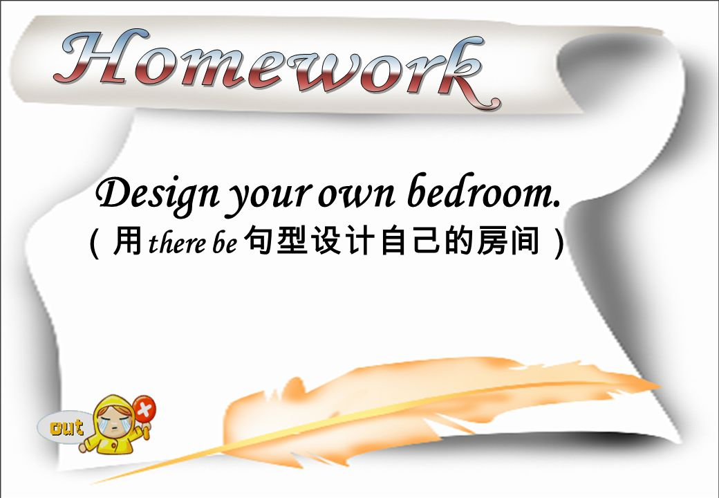 Design your own bedroom.
