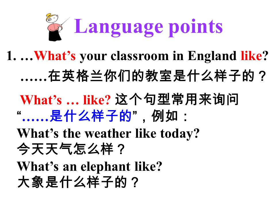 Language points …What's your classroom in England like