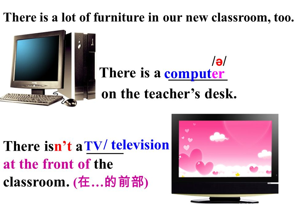 at the front of the classroom. (在…的前部) / television