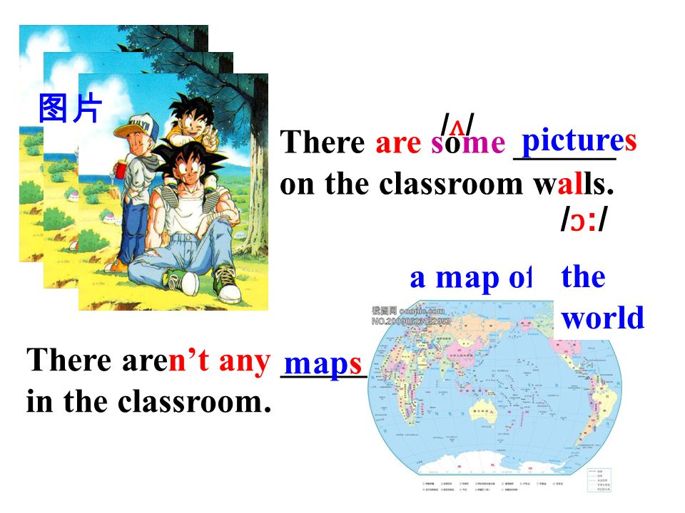 There aren't any ________ in the classroom. maps