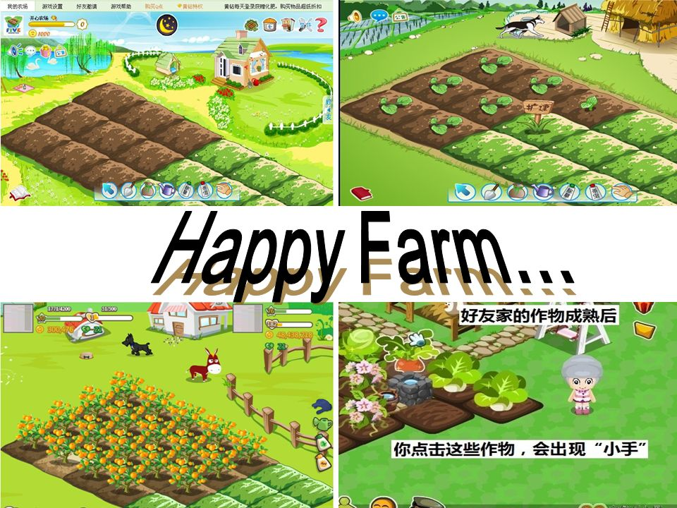 Happy Farm…