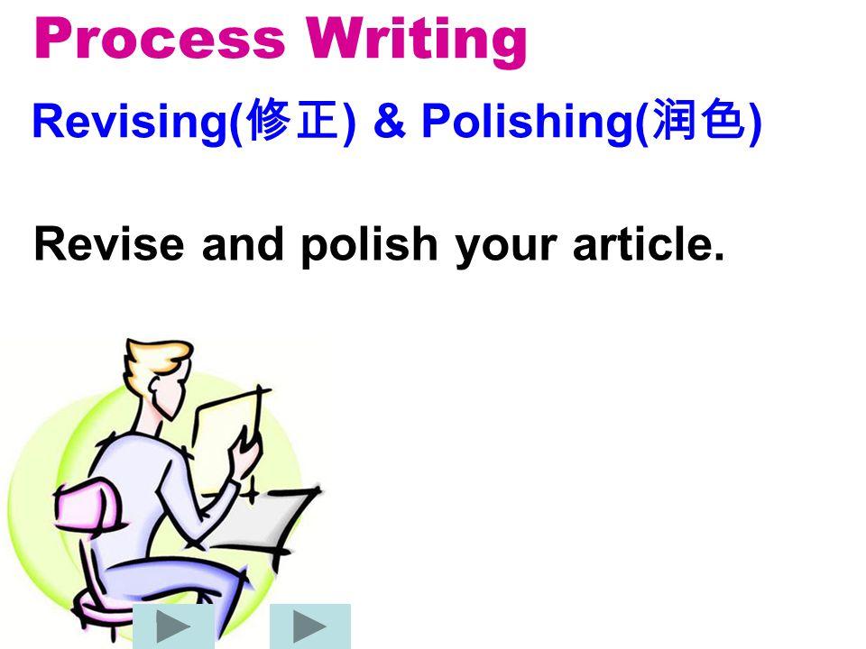 Revising(修正) & Polishing(润色)