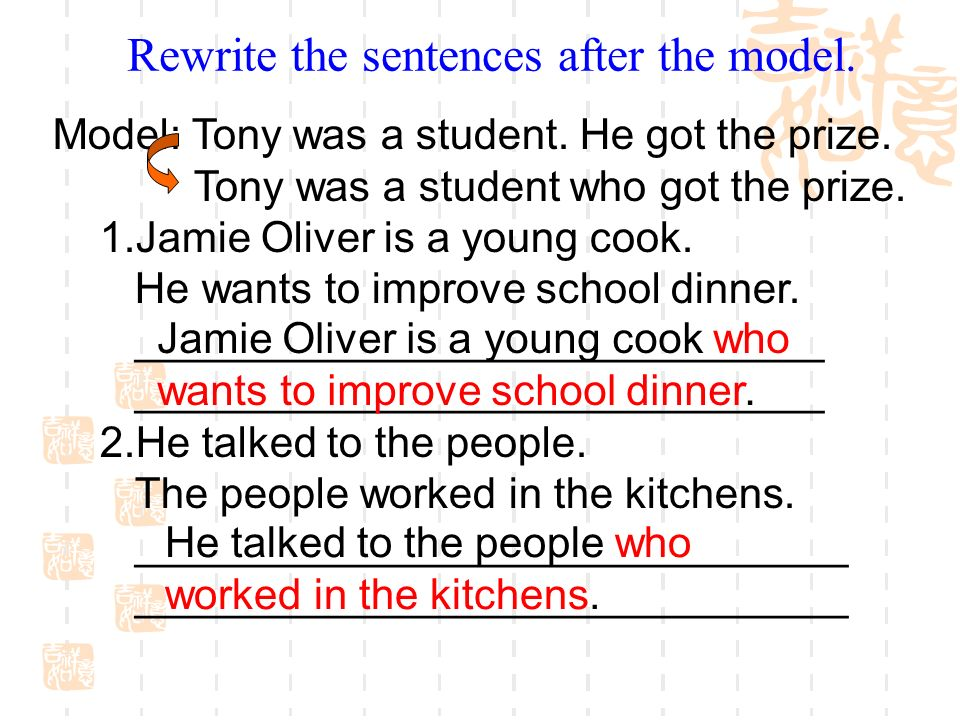 Rewrite the sentences after the model.