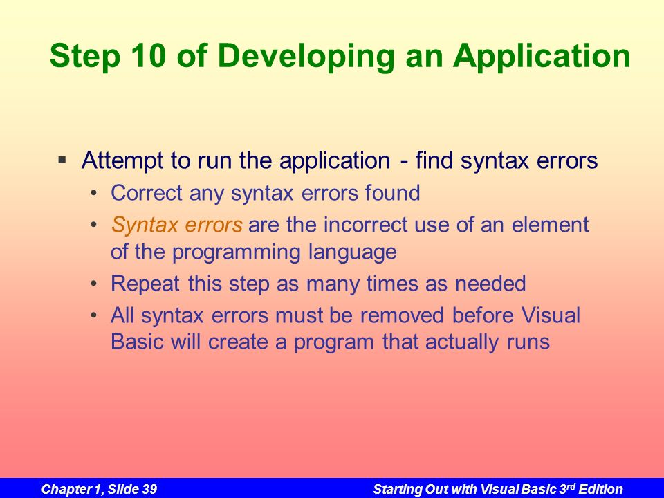 Step 10 of Developing an Application