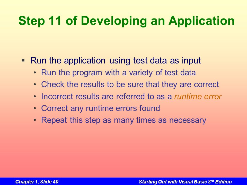 Step 11 of Developing an Application