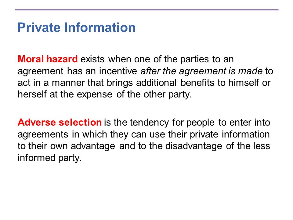 Private Information