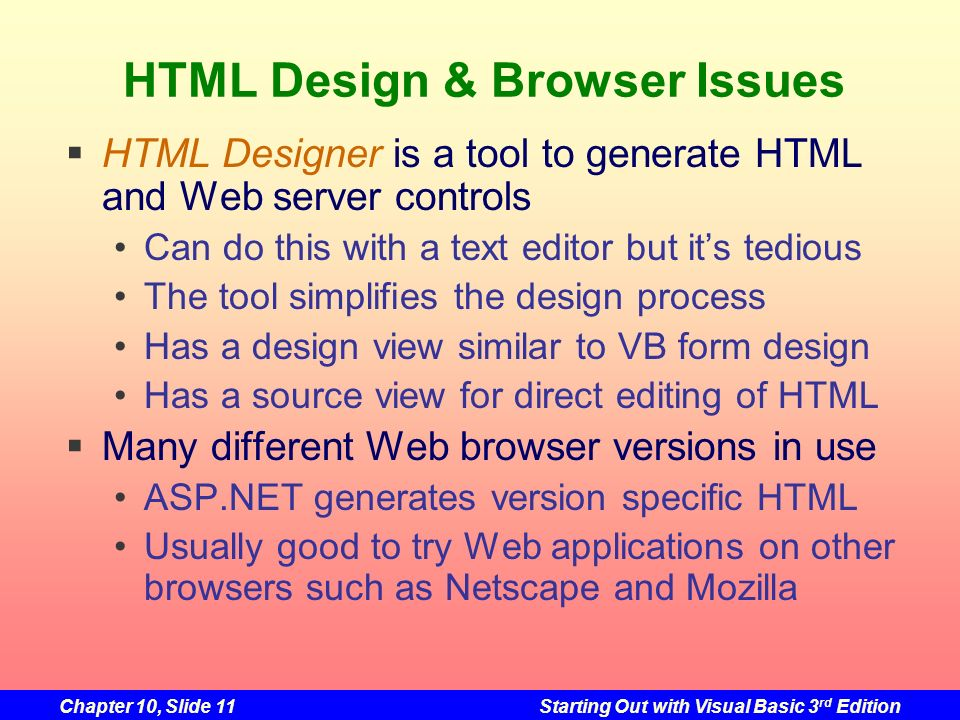 HTML Design & Browser Issues