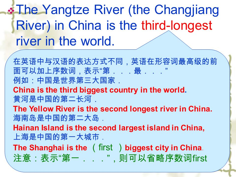 Lesson Asia Lesson Asia The Map Of Asia Ppt Download - What is the third largest river in the world