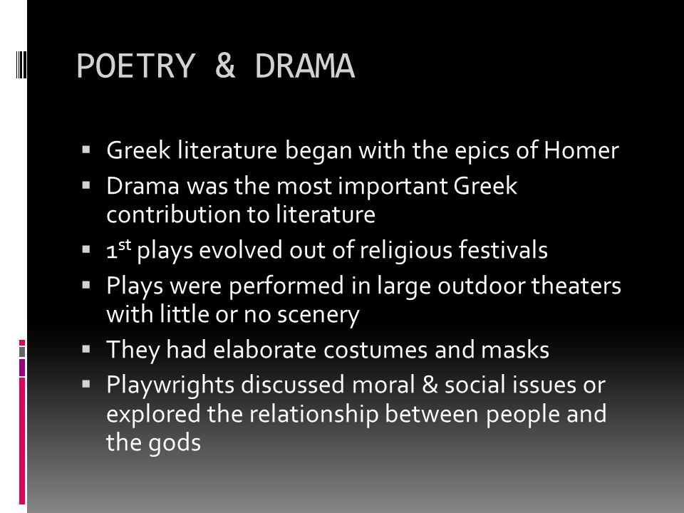 importance of religion in greek drama Theater was incredibly important to the ancient greeks here are some of the top ancient greek plays to read for a better sense of ancient greek theater.