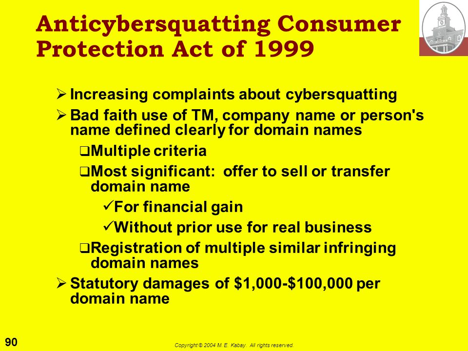 Anticybersquatting Consumer Protection Act of 1999