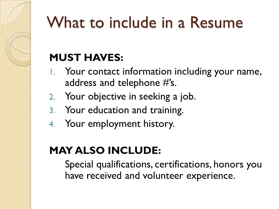 What Information Do I Put In A Resume - Vosvete.Net