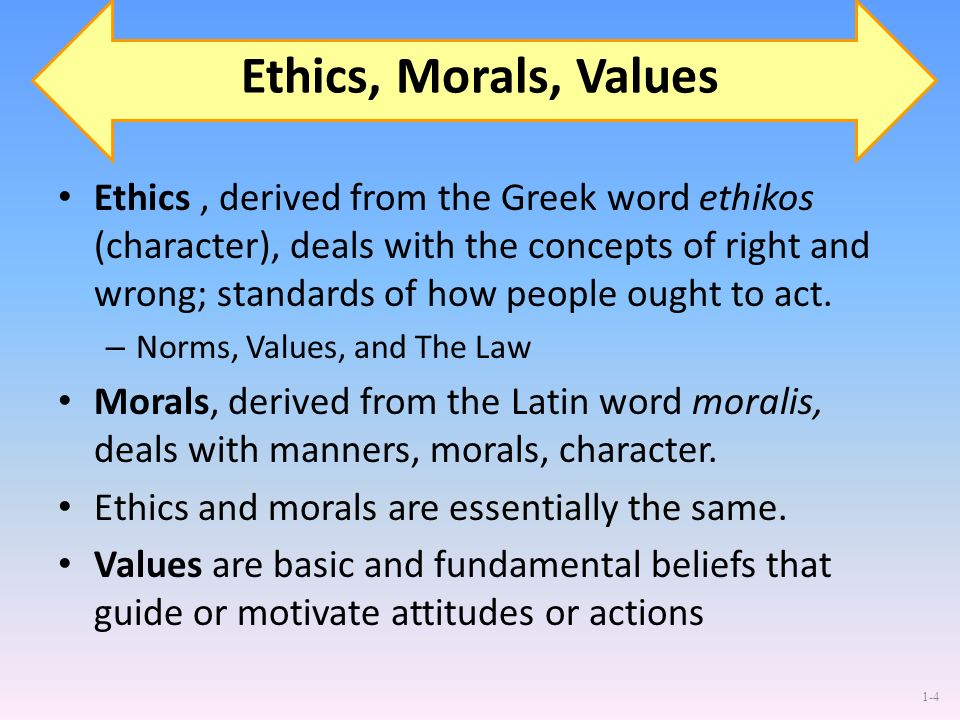 what is the relationship between values morals and ethics