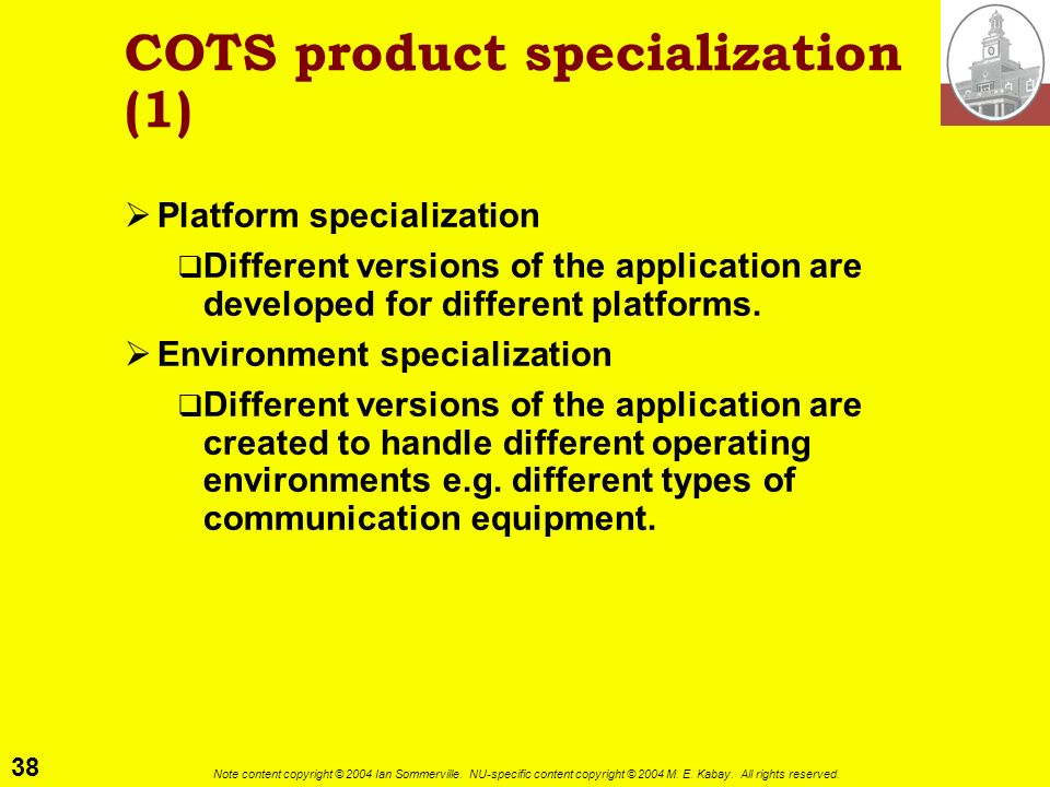 COTS product specialization (1)