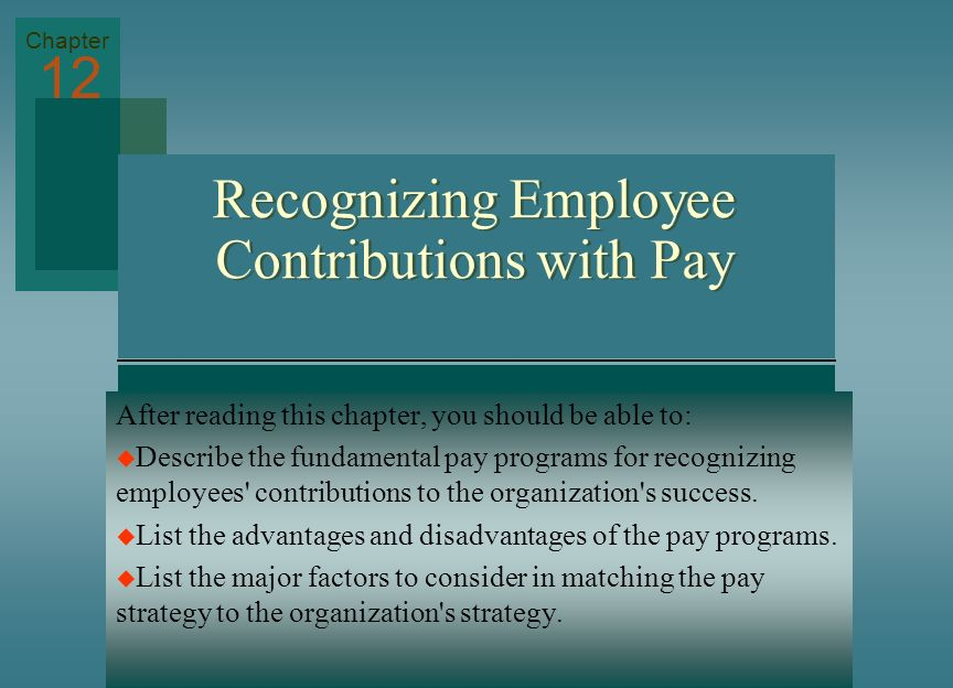 Recognizing Employee Contributions with Pay