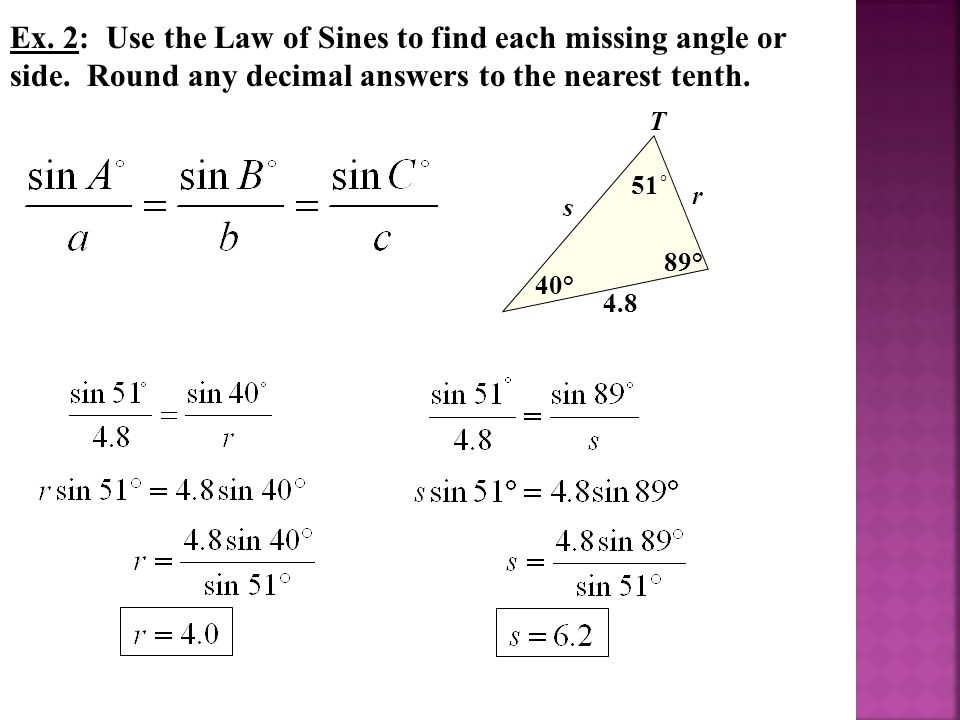 The Law of Sines Homework Lesson 123110 1214 19 ppt download – Law of Sines Worksheet