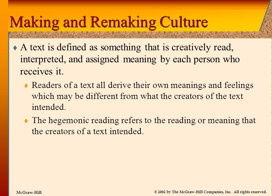 Making and Remaking Culture