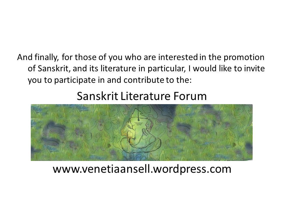plant in sanskrit