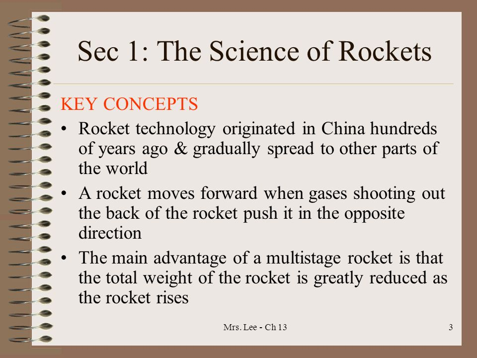 Sec 1: The Science of Rockets