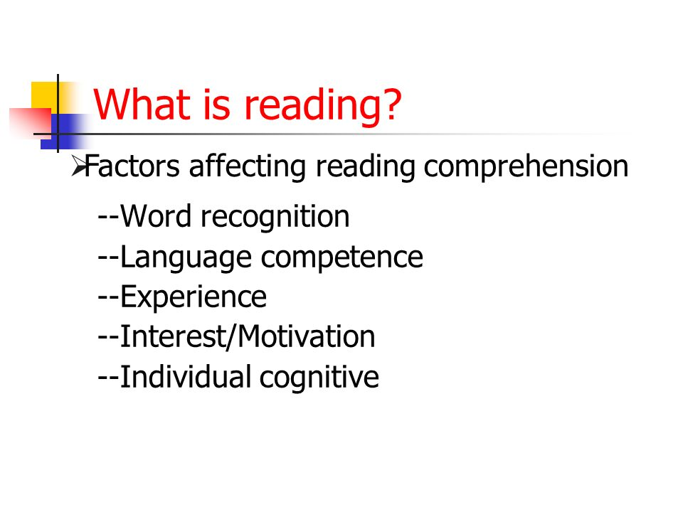 factors affecting the reading and comprehension skills among grade-v pupils essay Rationale and background of the study english language essay reading among pupils as an the study were the factors that affect the reading.