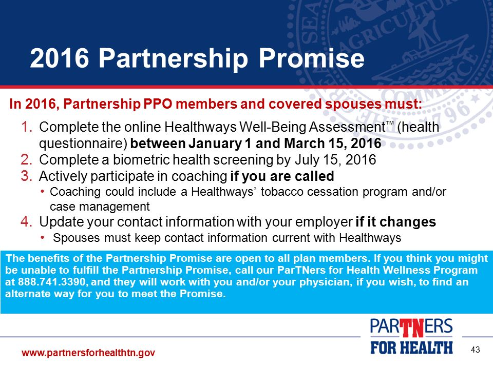 Agenda Annual Enrollment Period What's New or Changing for ppt ...
