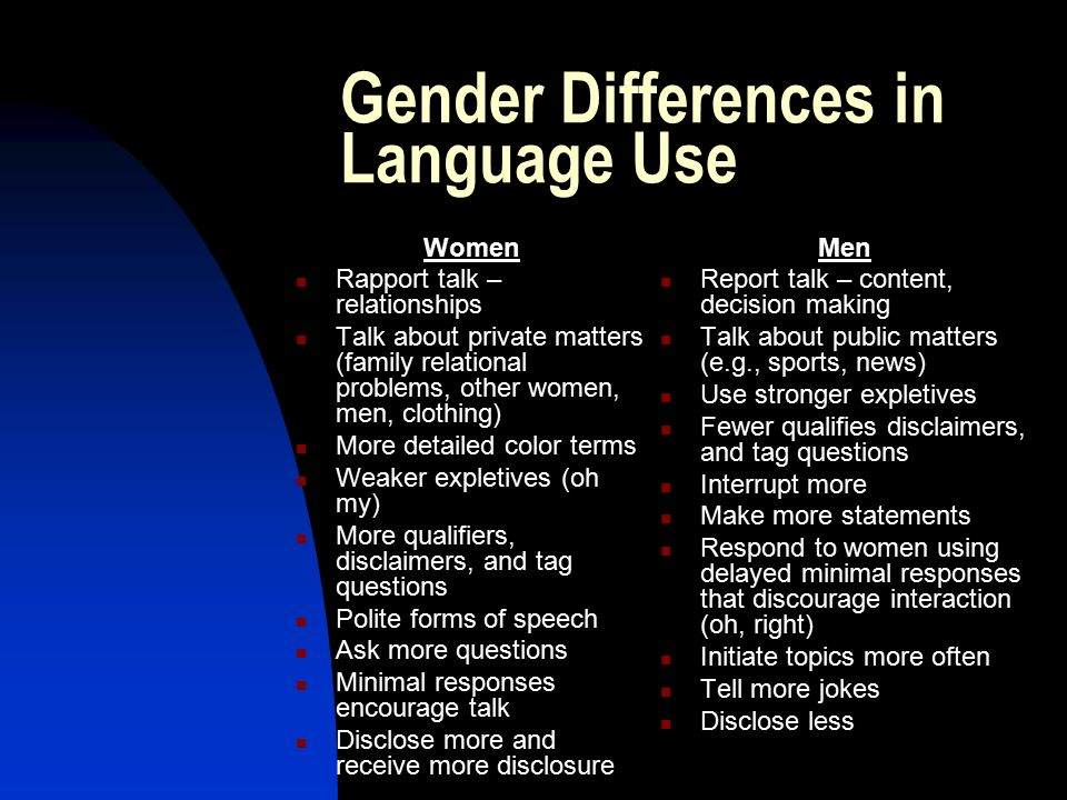 Gender differences in decision making processes