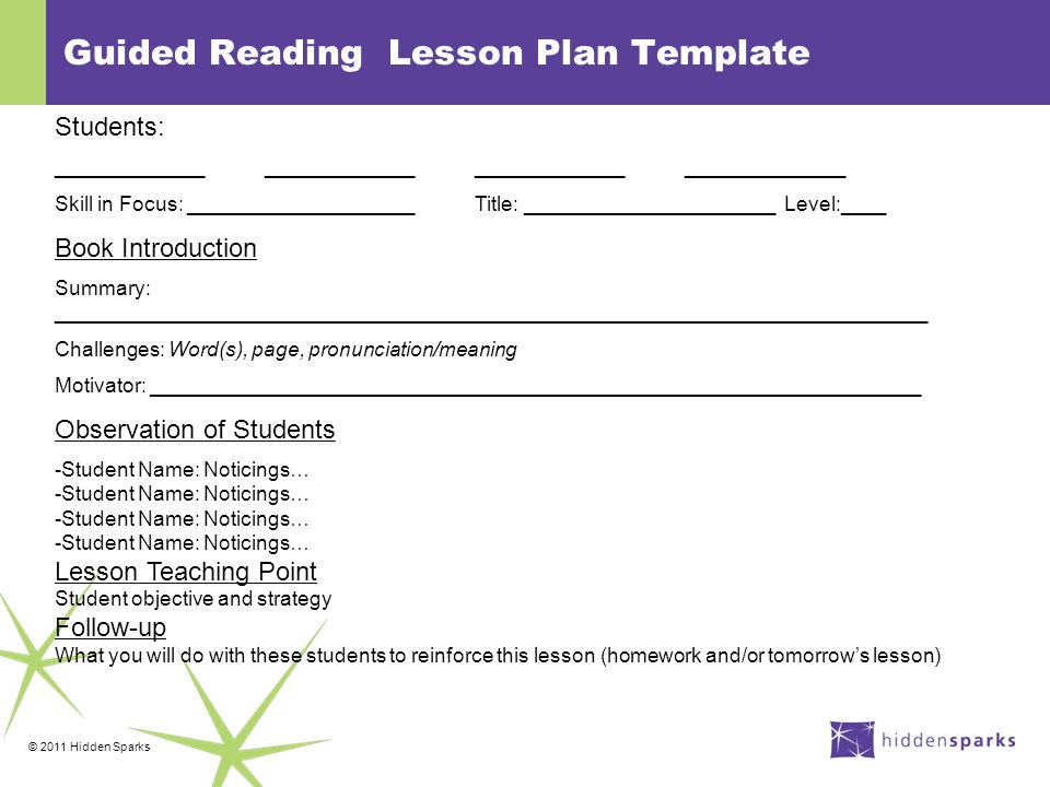 Fountas And Pinnell Guided Reading Lesson Plan Template Best ...