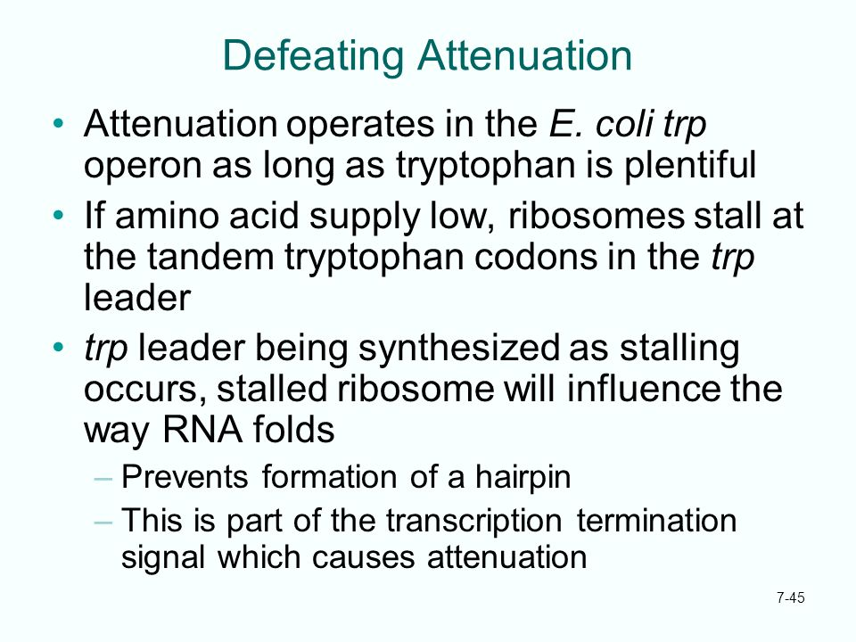 Defeating Attenuation