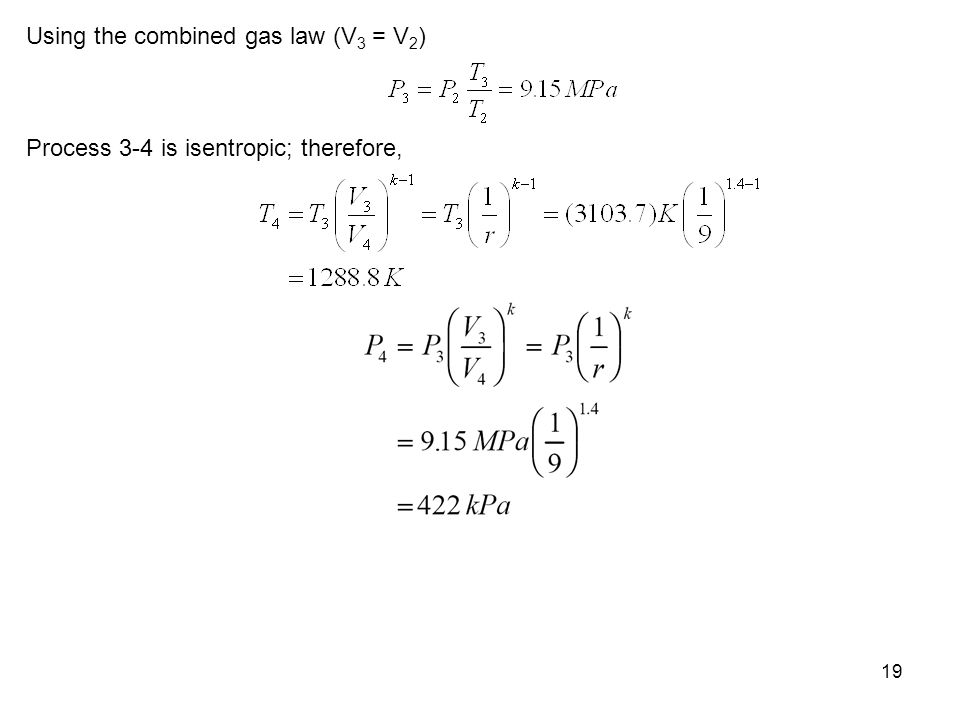 Using the combined gas law (V3 = V2)