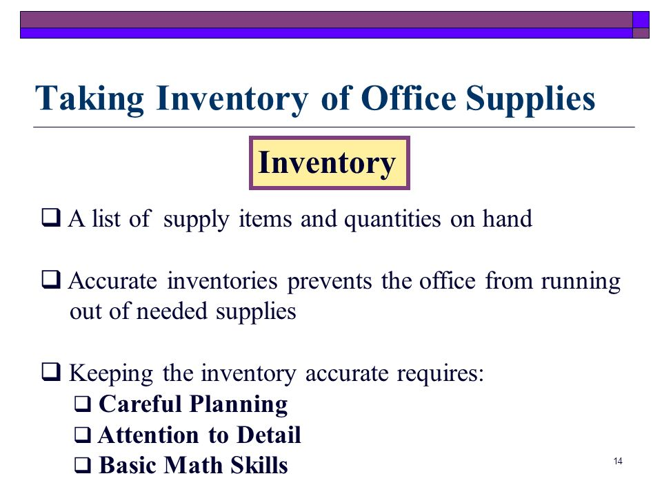 Taking Inventory of Office Supplies