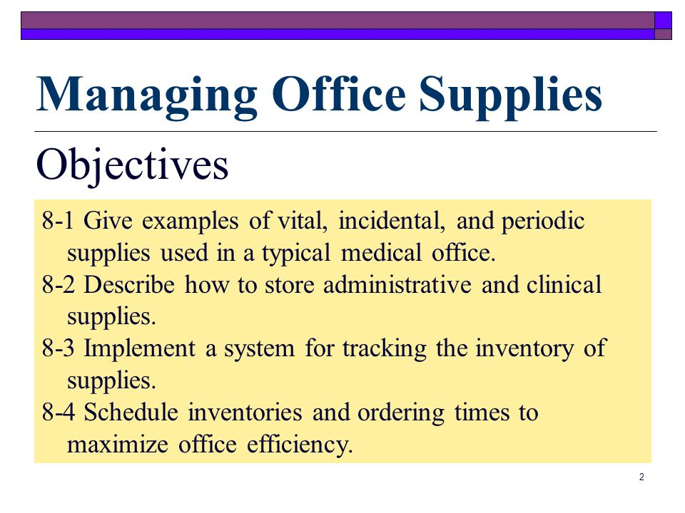 Managing Office Supplies