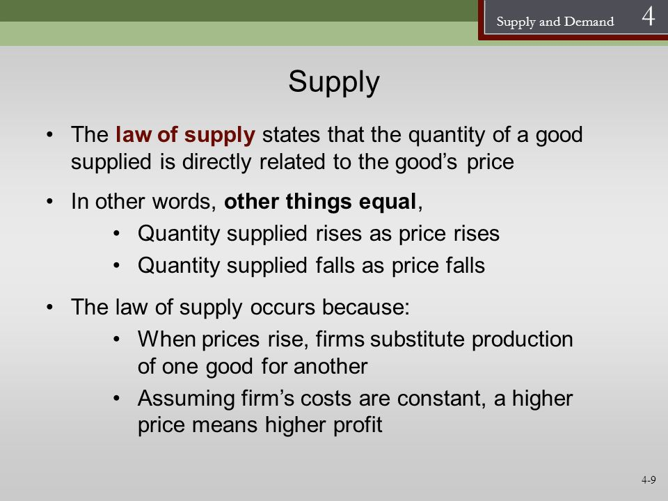 SupplyThe law of supply states that the quantity of a good supplied is directly related to the good's price.