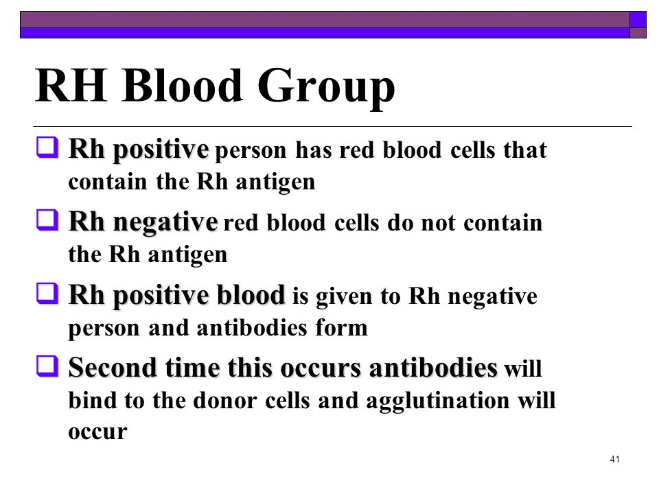 RH Blood Group Rh positive person has red blood cells that contain the Rh antigen. Rh negative red blood cells do not contain the Rh antigen.