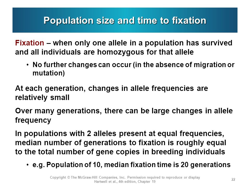 Population size and time to fixation