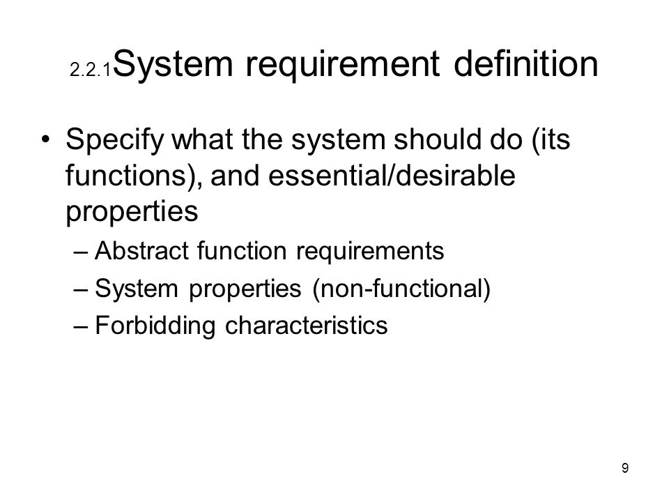 2.2.1System requirement definition