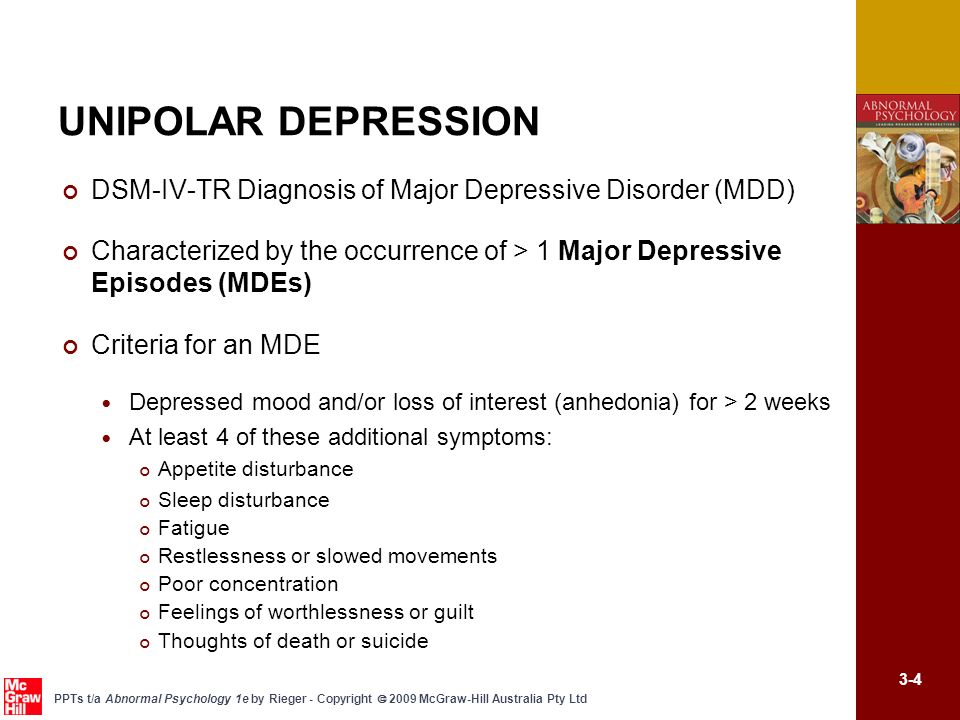 Distinctions between bipolar and unipolar depression
