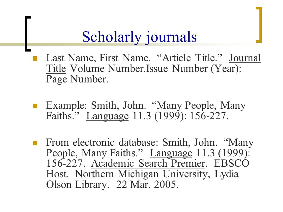 how to tell if an article is scholarly