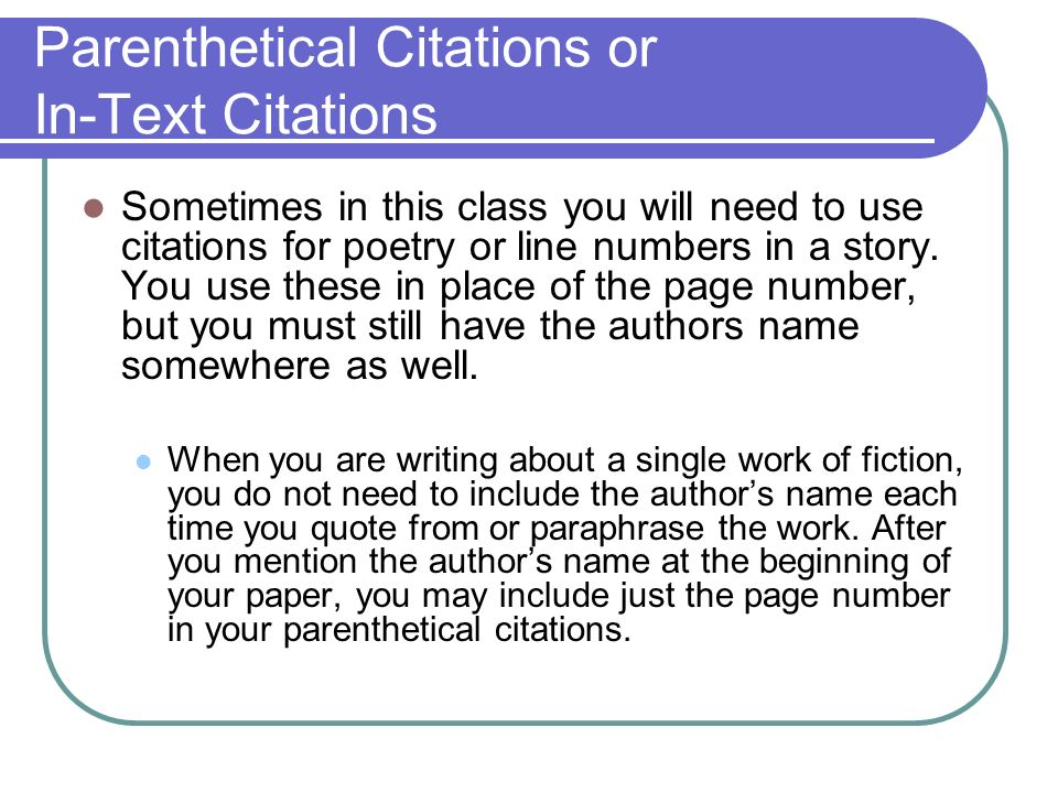 cite a poem