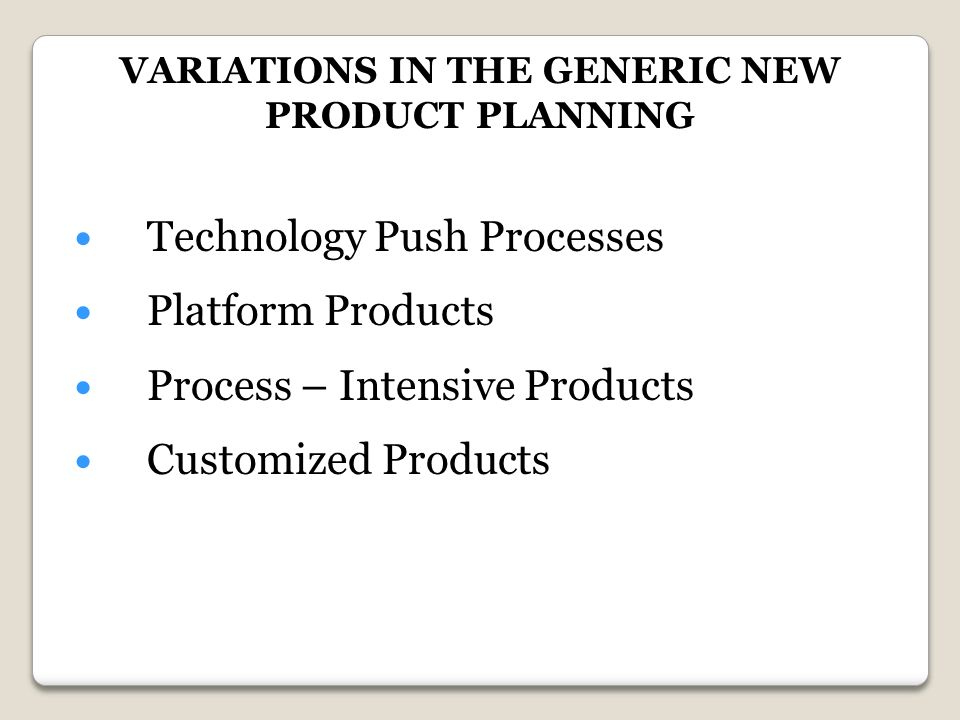 Innovation and New Product Strategy - ppt download