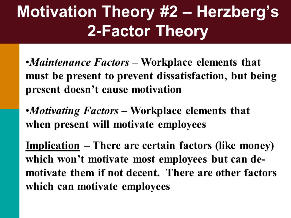 factors for motivation at work in nursing Stress levels in oncology nursing are high because nurses work with patients  a  number of authors have discussed that oncology nurses are motivated by  a  multisite study of the meaning of oncology nursing, which focused on factors that .