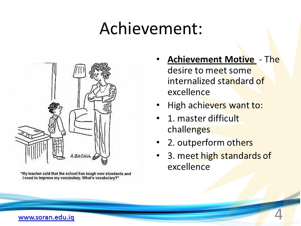 achievement of desire 2 Napoleon hill — 'the starting point of all achievement is desire keep this constantly in mind weak desire brings weak results, just as a small fire mak.