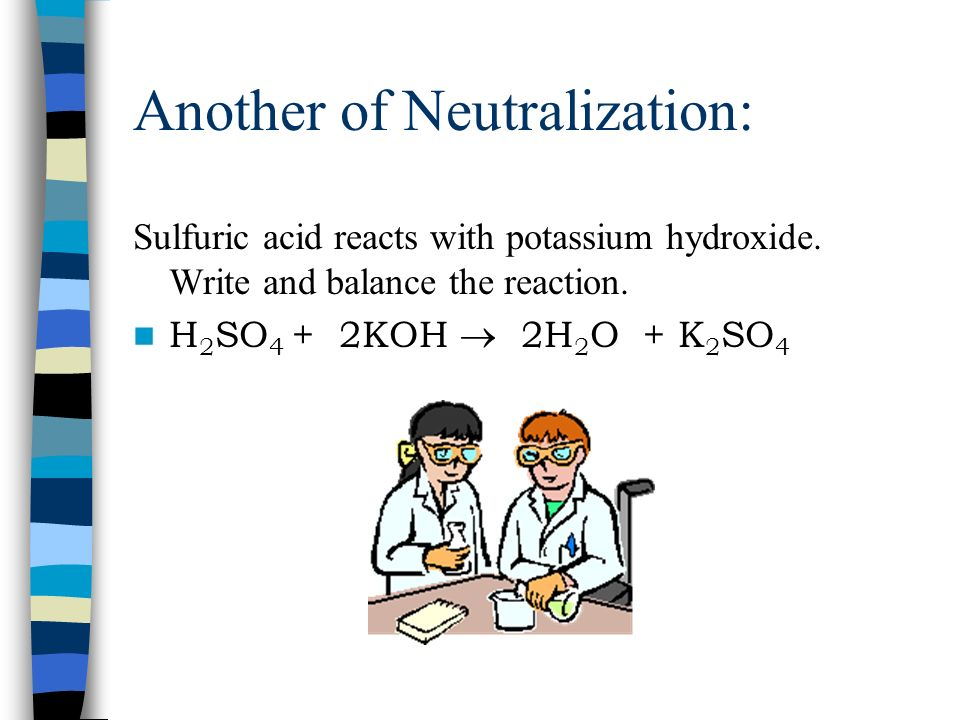 Another of Neutralization: