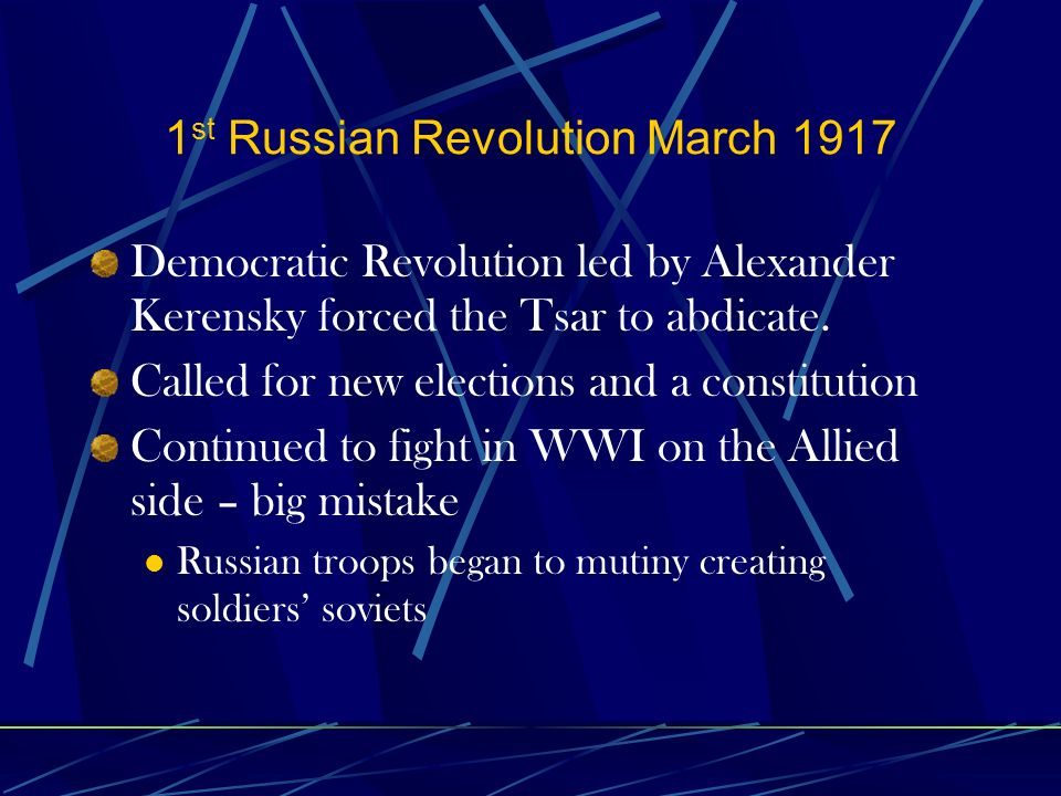 an analysis of the 1917 march revolution How the 'polish question' helped start the disintegration of the russian empire the february 1917 revolution, which began on march 8 analysis for sputnik.