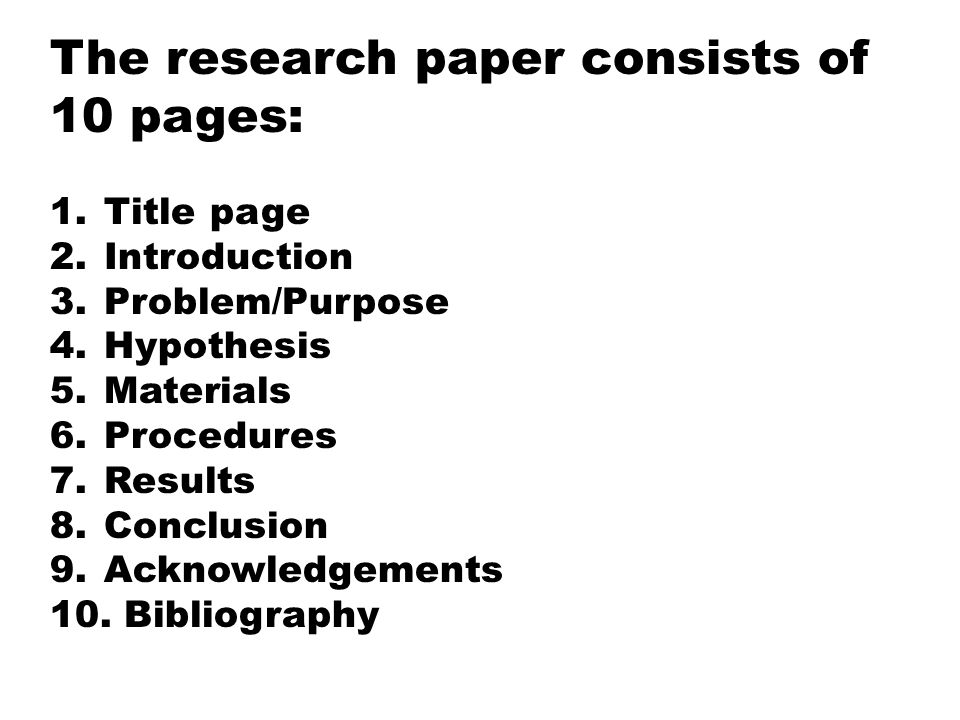 10 pages research paper